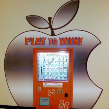 Winner's Cube Prize Game Wall Mall